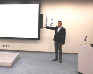 小林労働安全コンサルタントによる講話